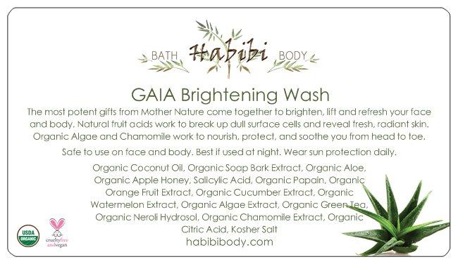 gaia wash